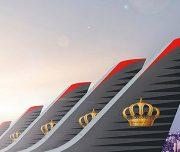 royal-jordanian-jakarta